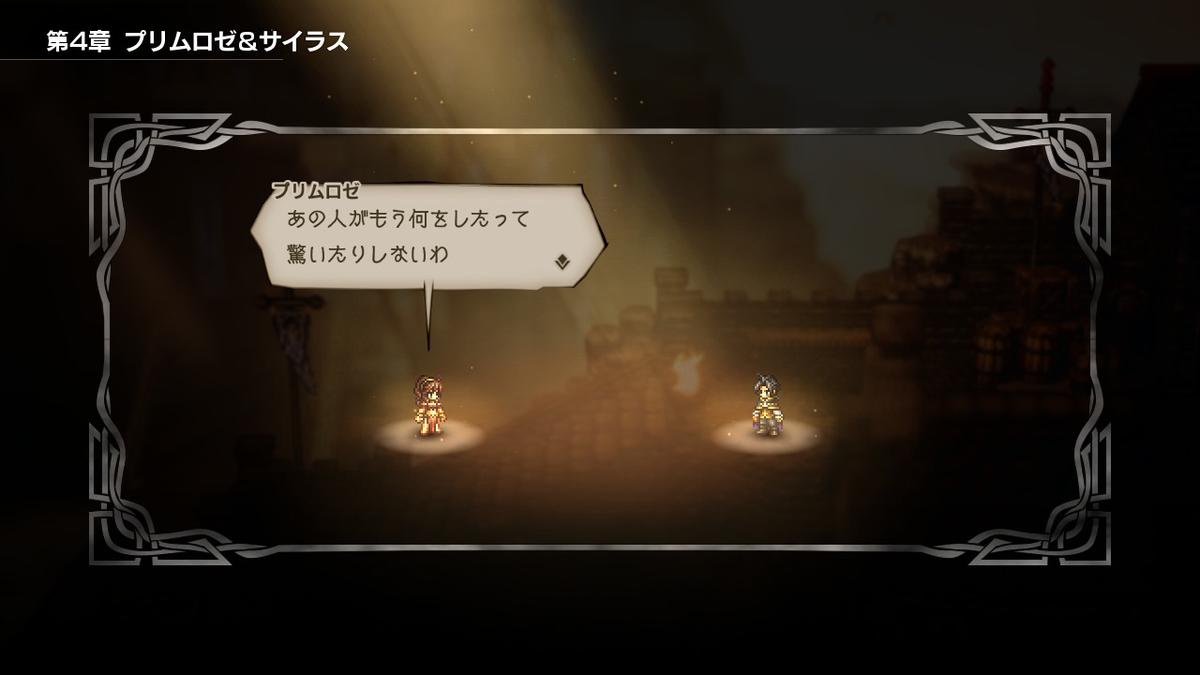 f:id:dashimaki_tmg:20200512042226j:plain