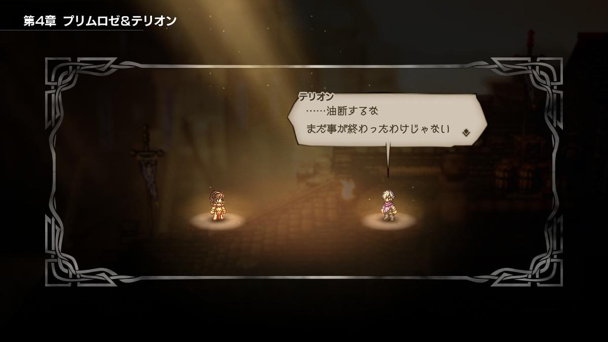 f:id:dashimaki_tmg:20200512042332j:plain