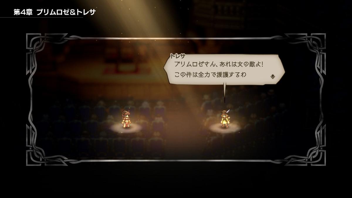 f:id:dashimaki_tmg:20200512042420j:plain