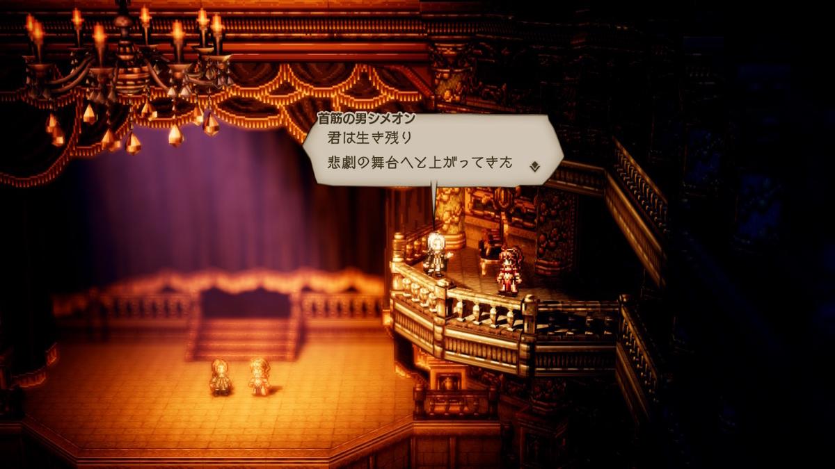 f:id:dashimaki_tmg:20200512064050j:plain