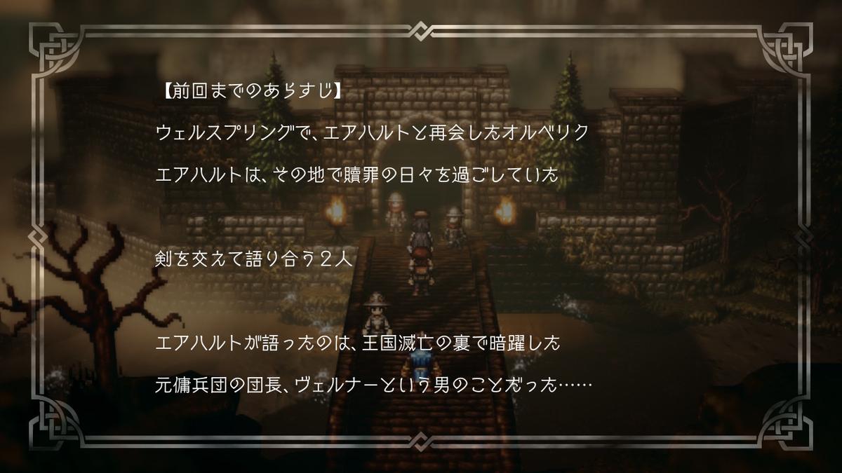 f:id:dashimaki_tmg:20200515005826j:plain