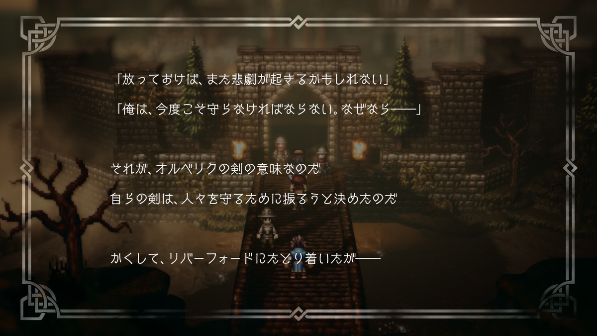 f:id:dashimaki_tmg:20200515005836j:plain