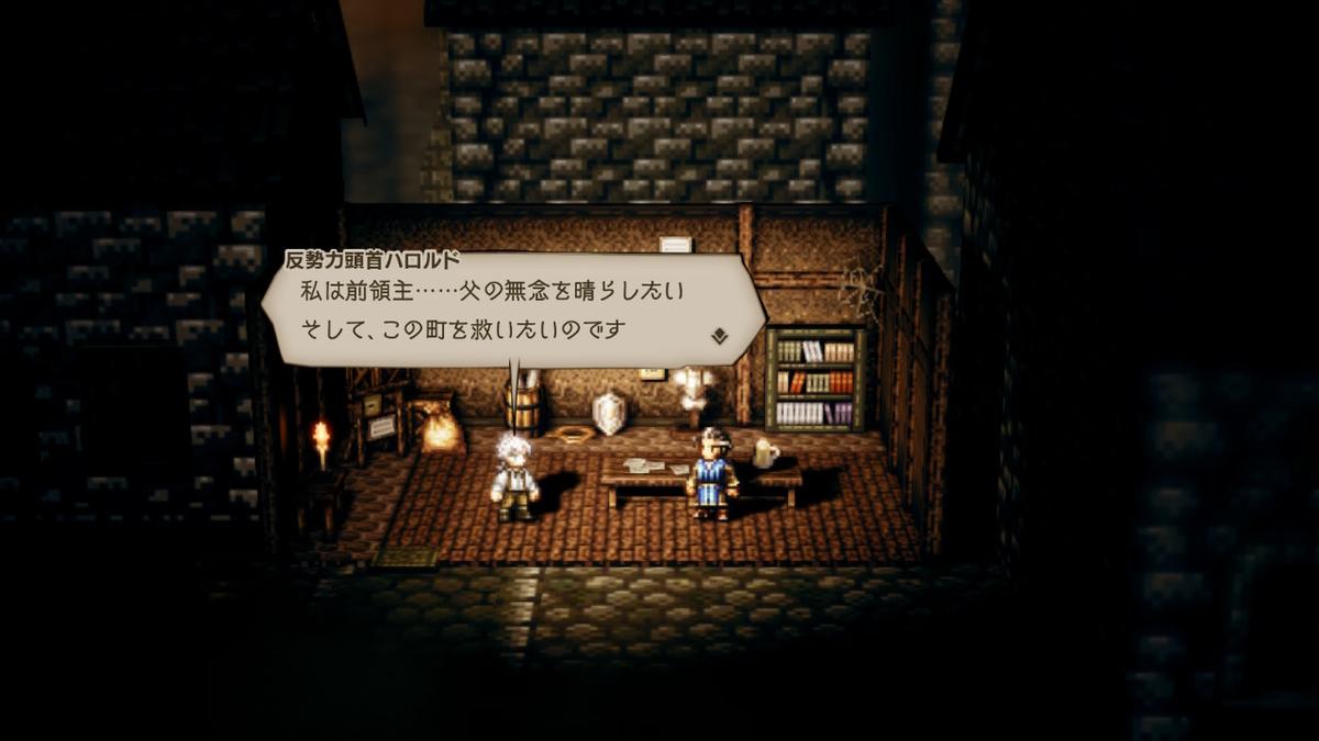 f:id:dashimaki_tmg:20200515005943j:plain