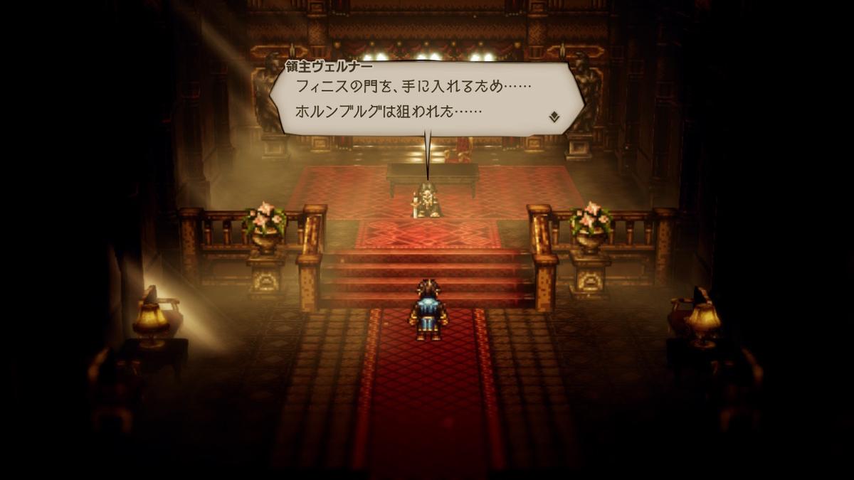 f:id:dashimaki_tmg:20200515010145j:plain