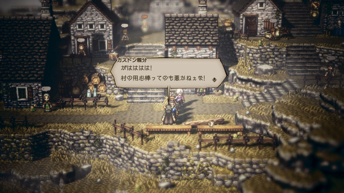 f:id:dashimaki_tmg:20200515010257j:plain