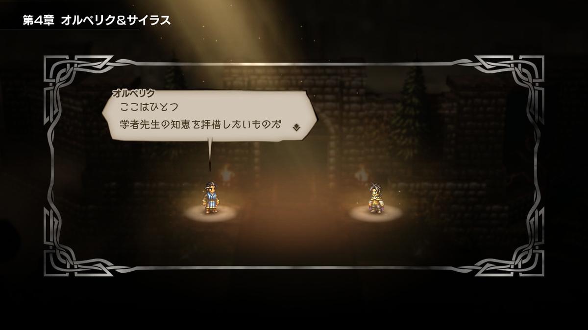 f:id:dashimaki_tmg:20200515010334j:plain