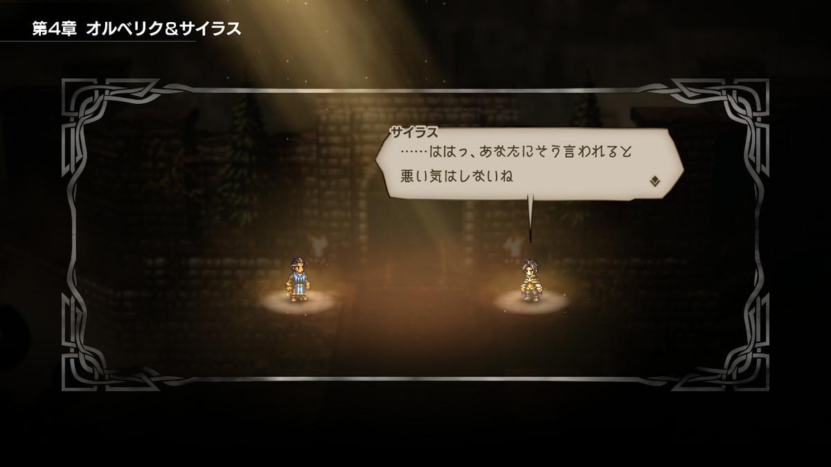 f:id:dashimaki_tmg:20200515010408j:plain
