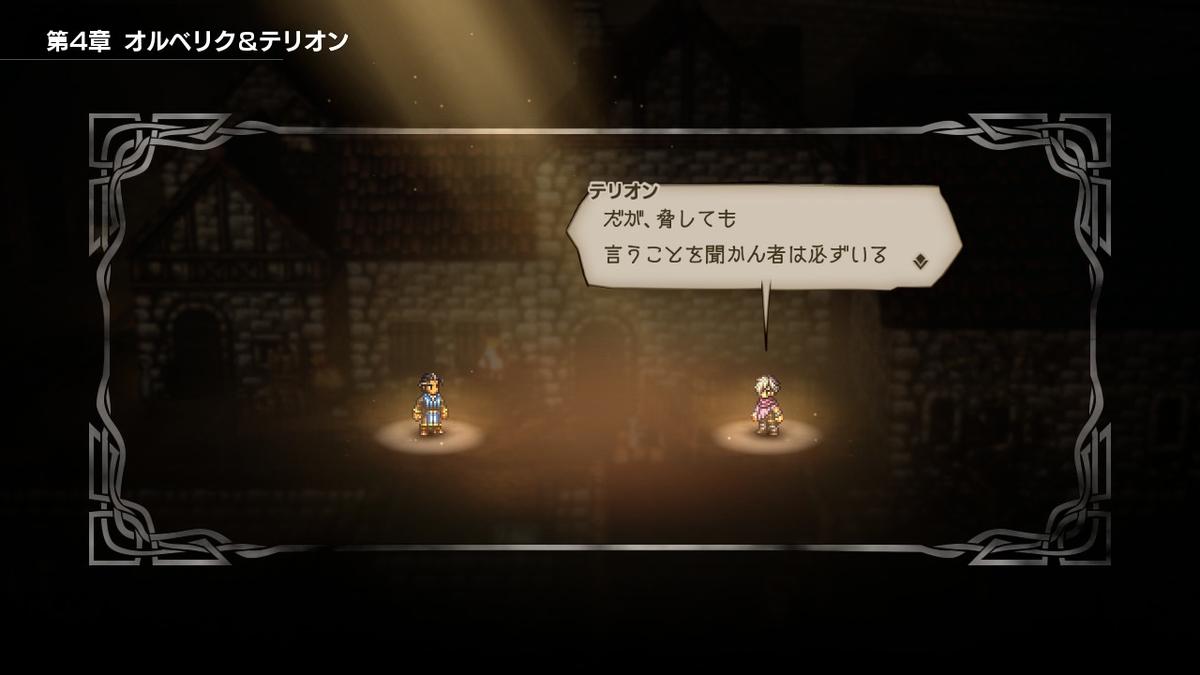 f:id:dashimaki_tmg:20200515010457j:plain