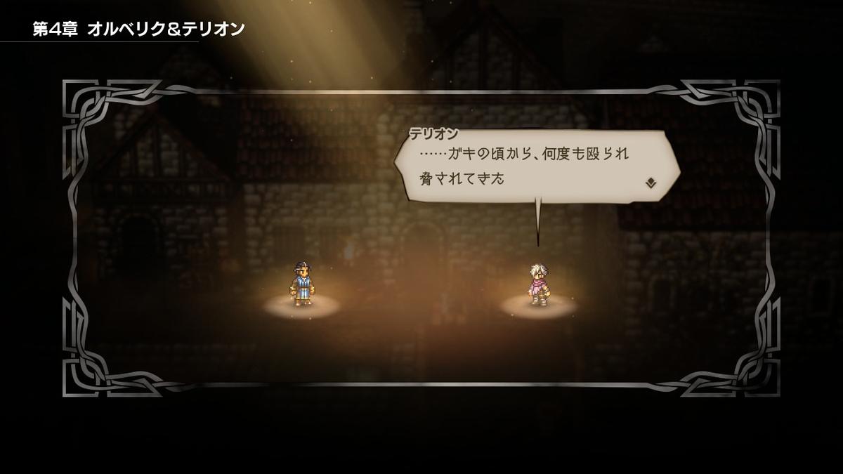 f:id:dashimaki_tmg:20200515010522j:plain