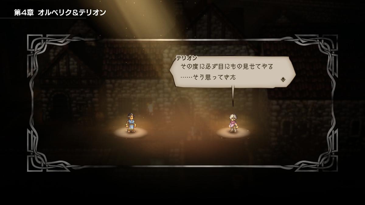 f:id:dashimaki_tmg:20200515010539j:plain