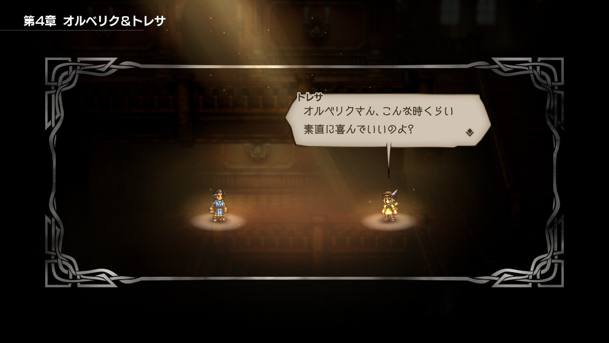 f:id:dashimaki_tmg:20200515010649j:plain