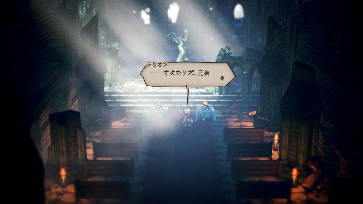f:id:dashimaki_tmg:20200517230801j:plain