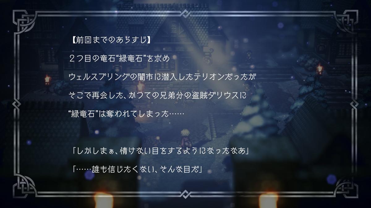 f:id:dashimaki_tmg:20200517230819j:plain