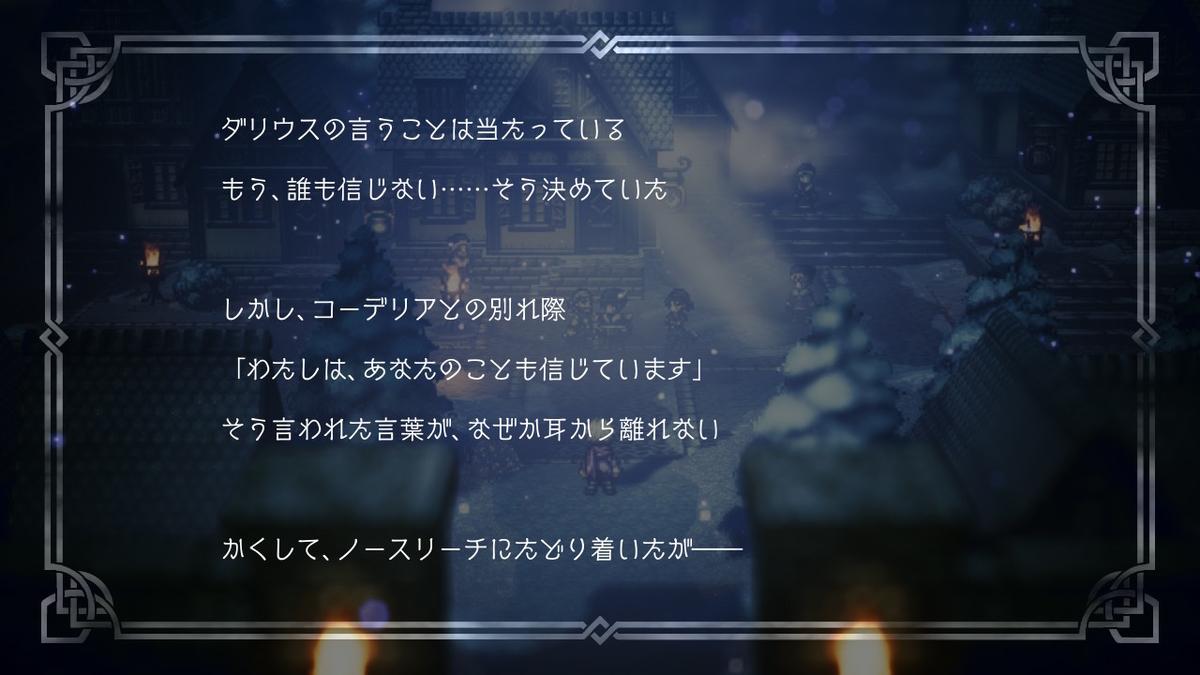 f:id:dashimaki_tmg:20200517230829j:plain