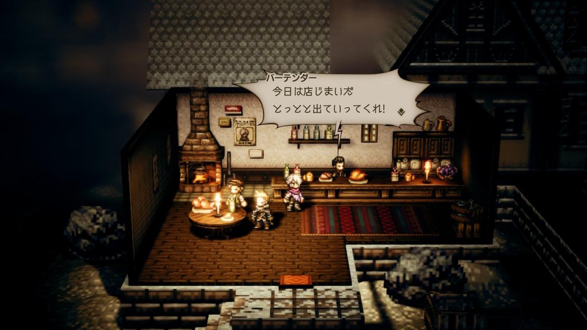 f:id:dashimaki_tmg:20200517230853j:plain