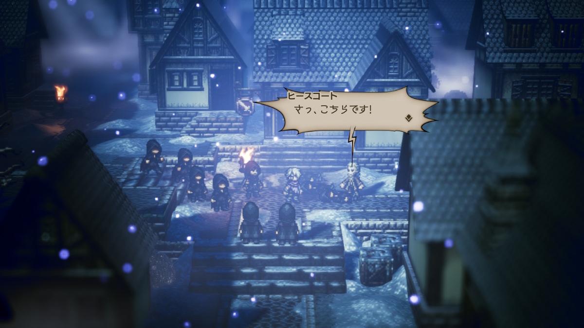 f:id:dashimaki_tmg:20200517230932j:plain
