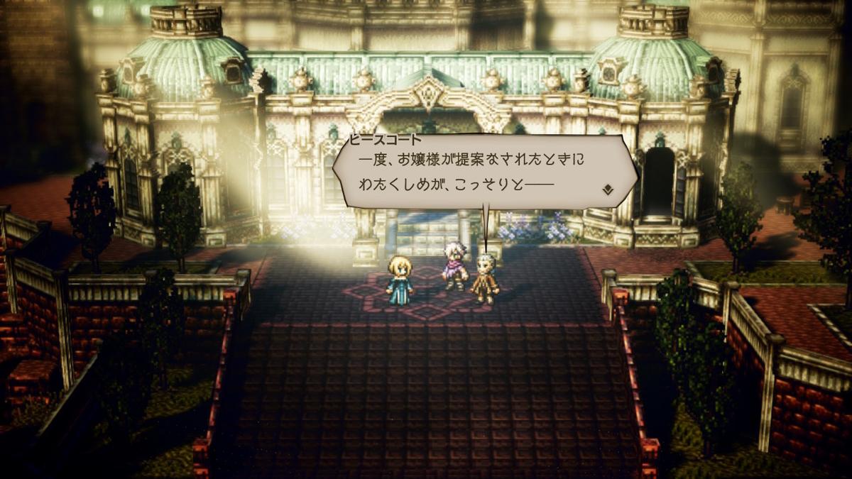 f:id:dashimaki_tmg:20200517231145j:plain