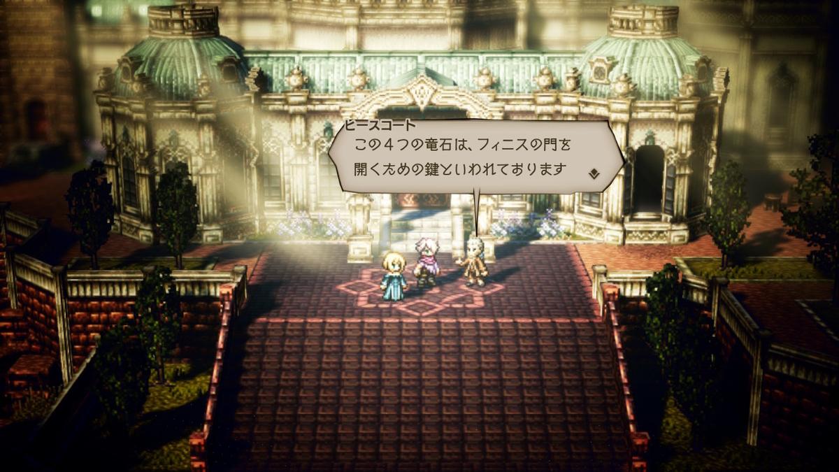 f:id:dashimaki_tmg:20200517231203j:plain