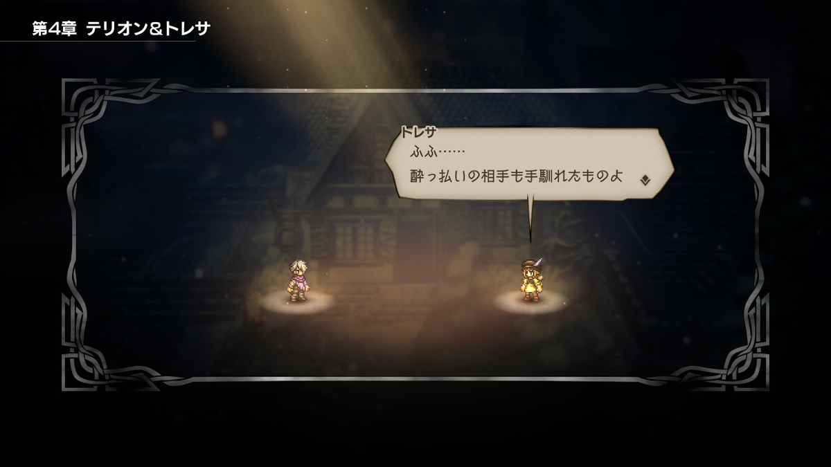 f:id:dashimaki_tmg:20200517231444j:plain