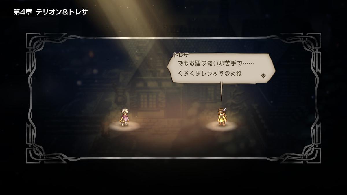 f:id:dashimaki_tmg:20200517231510j:plain