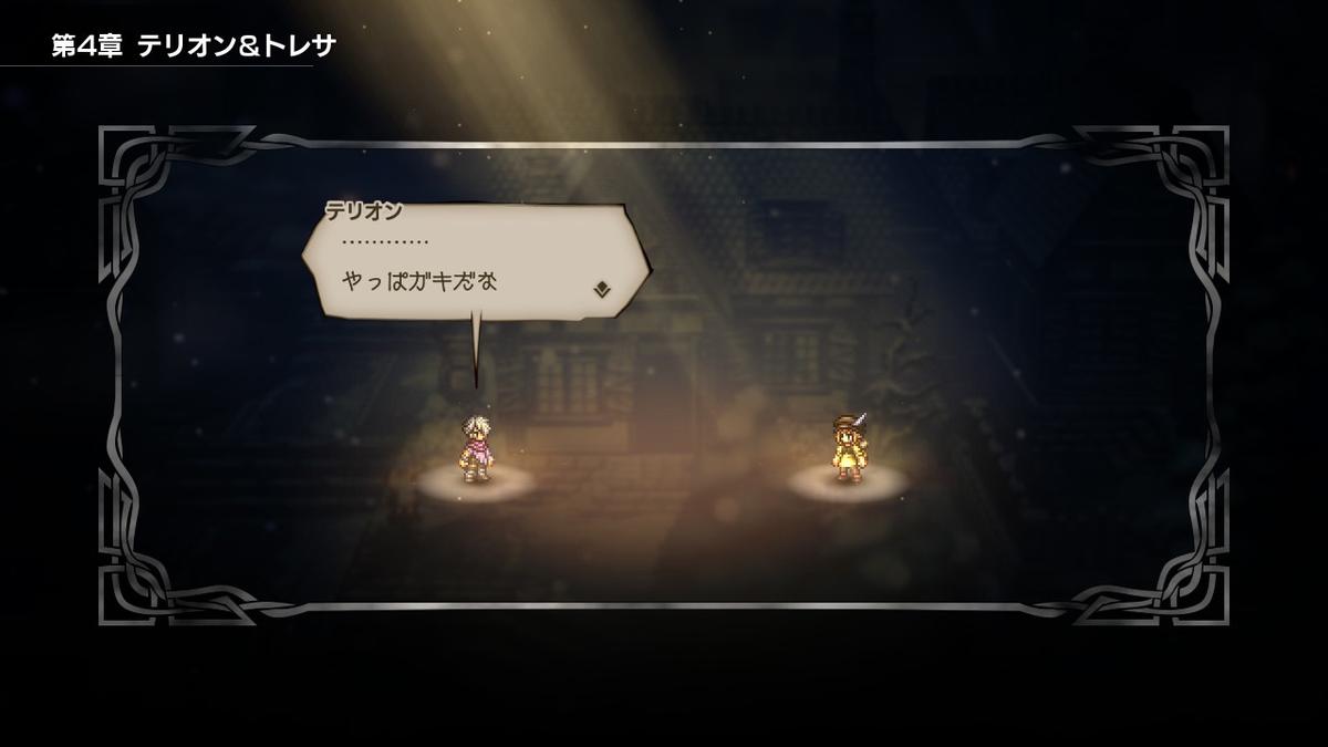 f:id:dashimaki_tmg:20200517231517j:plain