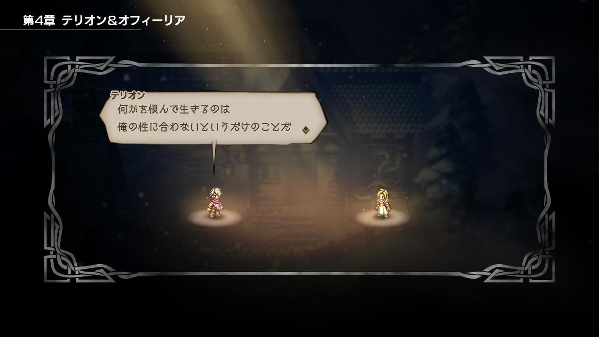 f:id:dashimaki_tmg:20200517231627j:plain