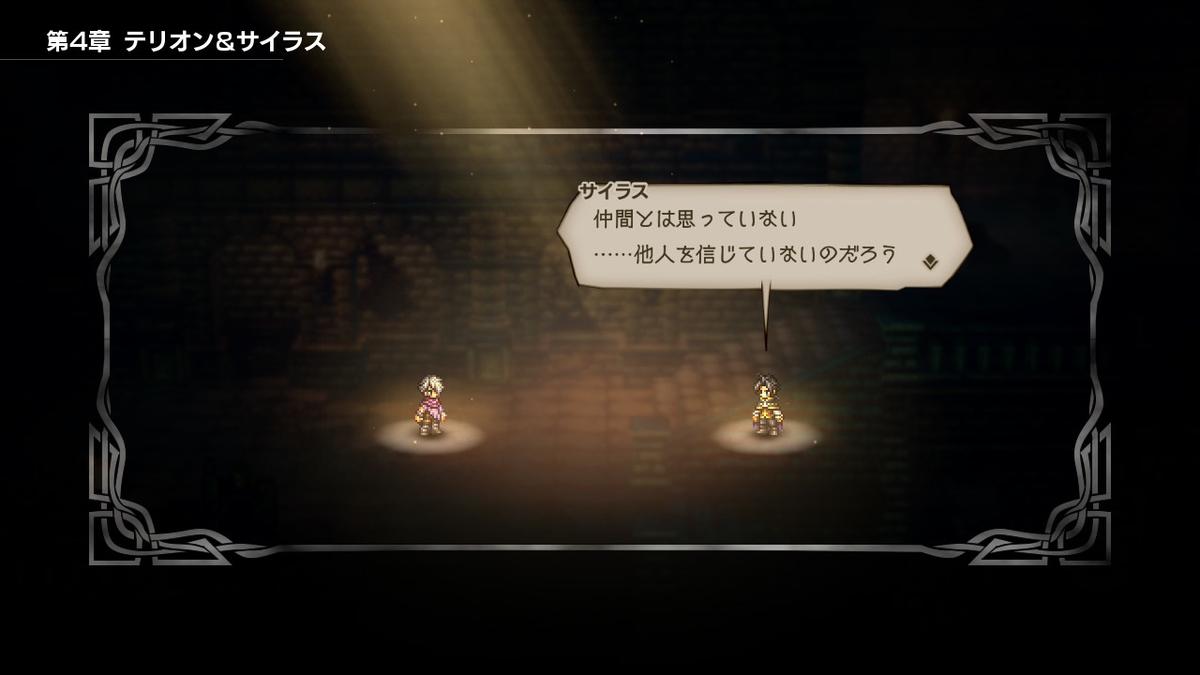 f:id:dashimaki_tmg:20200517231745j:plain