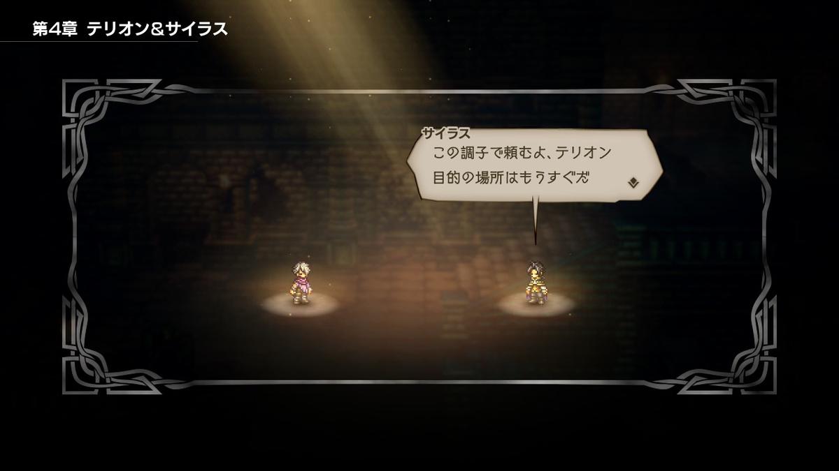 f:id:dashimaki_tmg:20200517231754j:plain