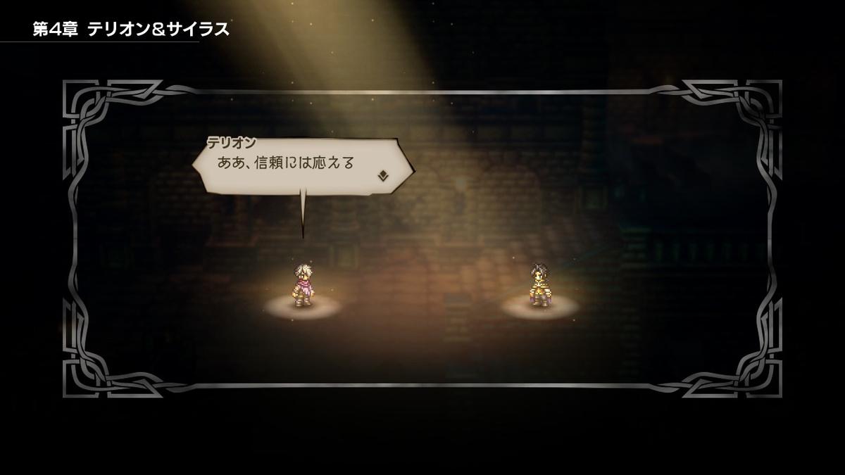 f:id:dashimaki_tmg:20200517231812j:plain