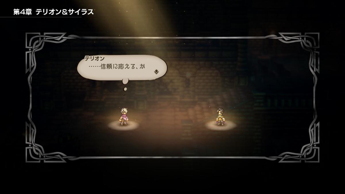 f:id:dashimaki_tmg:20200517231821j:plain