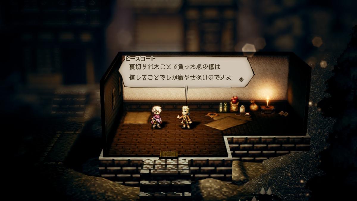 f:id:dashimaki_tmg:20200519034311j:plain
