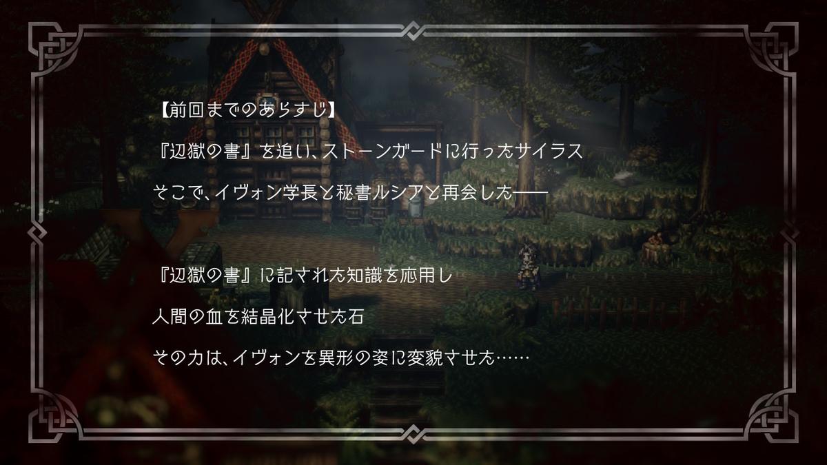 f:id:dashimaki_tmg:20200519205600j:plain