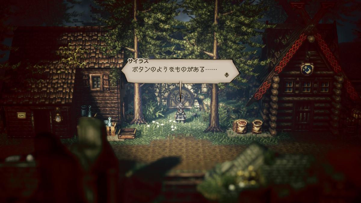 f:id:dashimaki_tmg:20200519205639j:plain