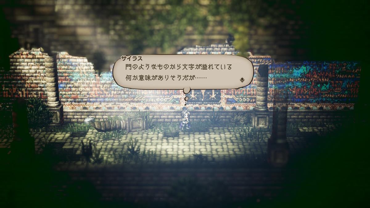 f:id:dashimaki_tmg:20200519205707j:plain