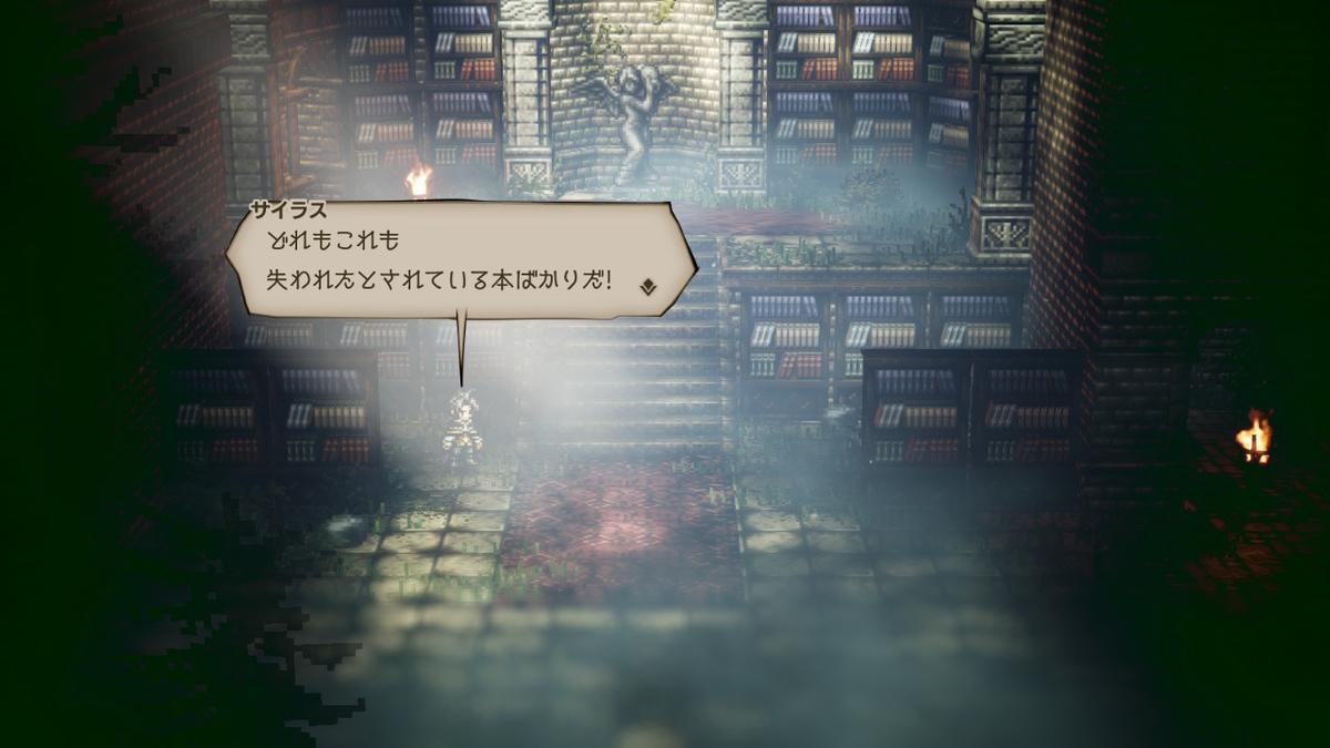 f:id:dashimaki_tmg:20200519205723j:plain