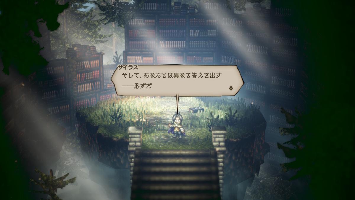 f:id:dashimaki_tmg:20200519205939j:plain