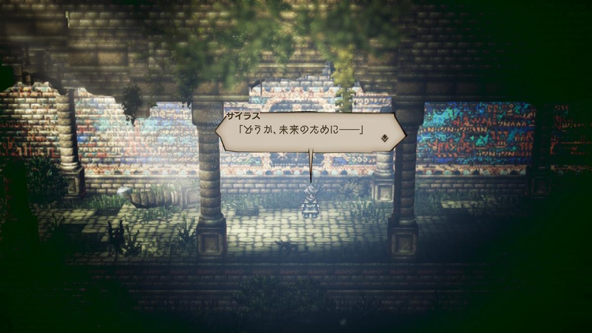 f:id:dashimaki_tmg:20200519210004j:plain