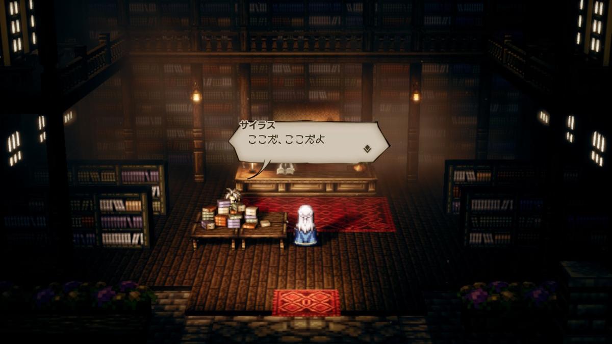 f:id:dashimaki_tmg:20200519210023j:plain