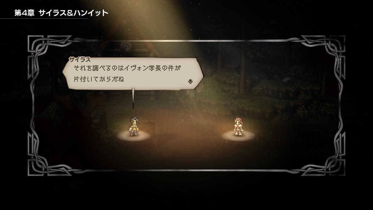 f:id:dashimaki_tmg:20200519210319j:plain