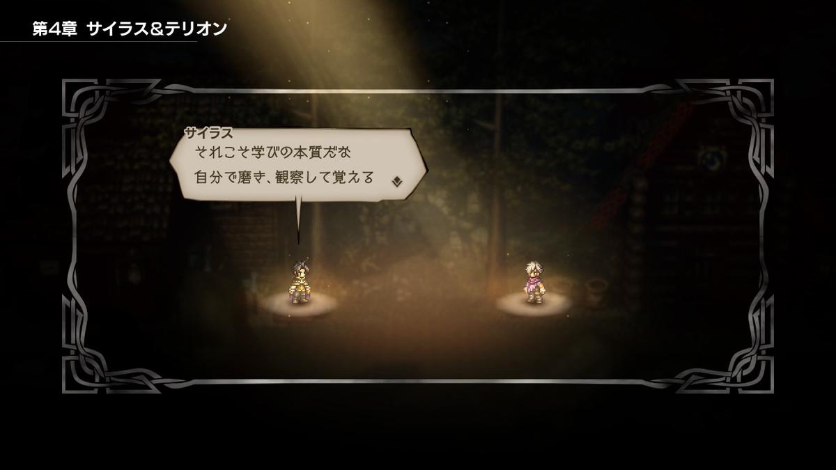 f:id:dashimaki_tmg:20200519210534j:plain