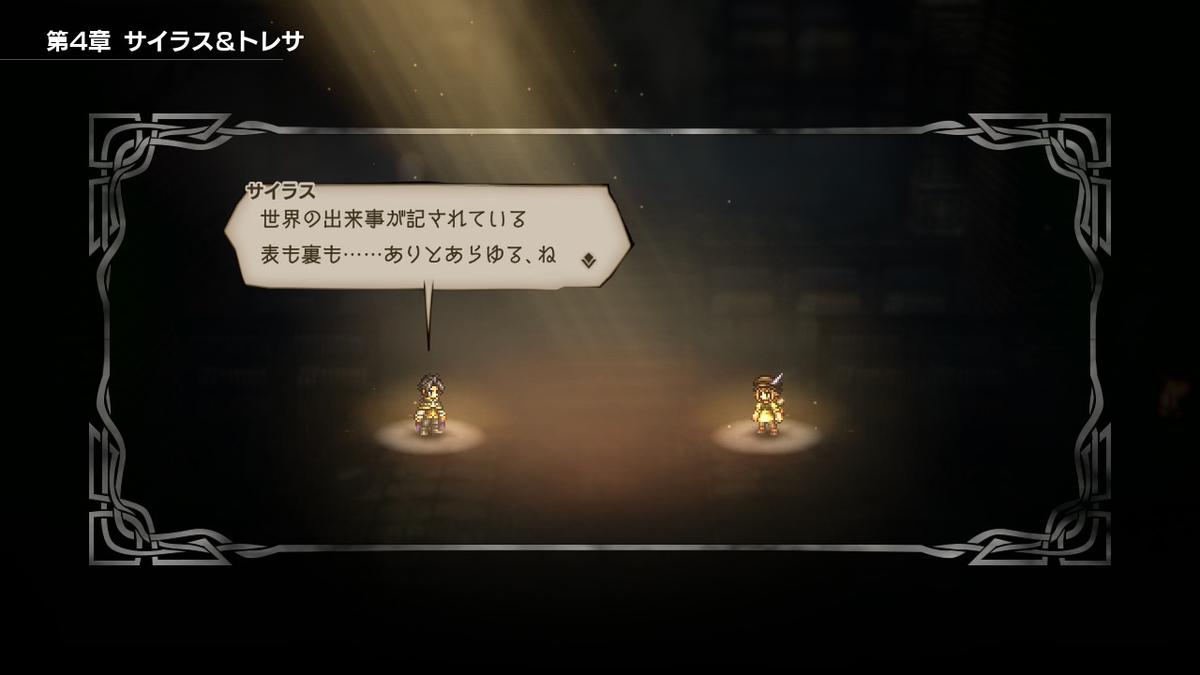 f:id:dashimaki_tmg:20200519210715j:plain
