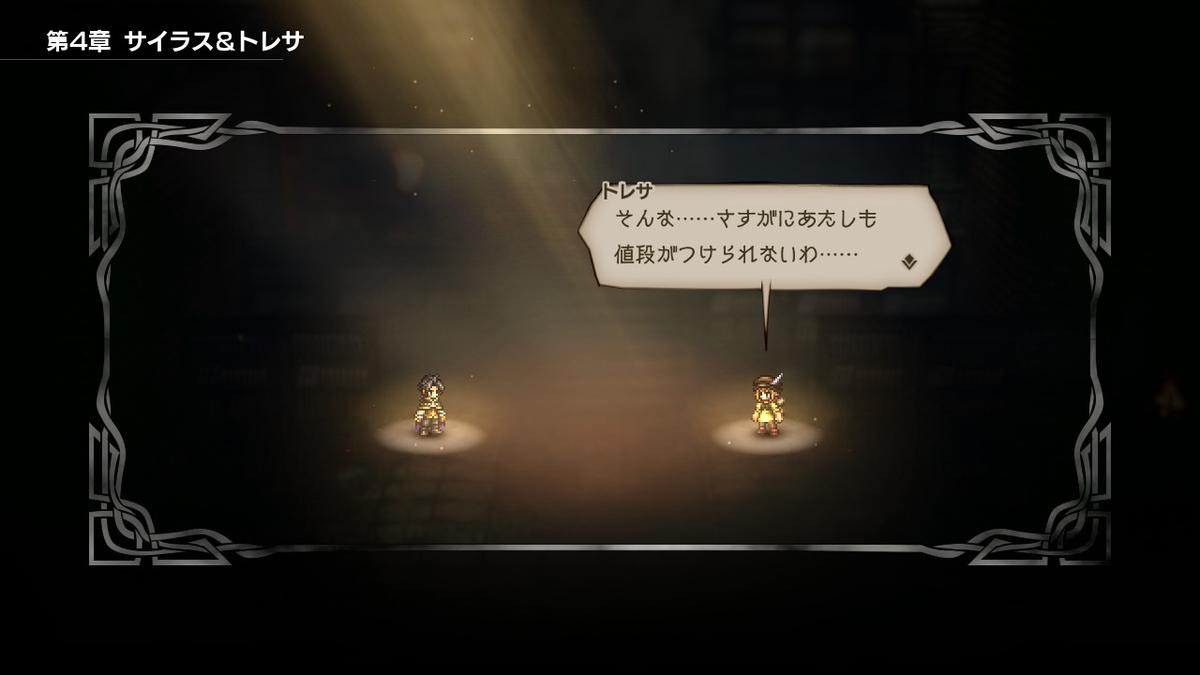 f:id:dashimaki_tmg:20200519210725j:plain