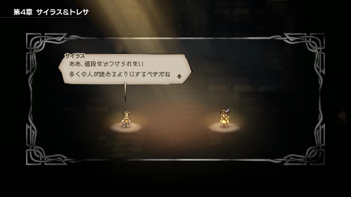 f:id:dashimaki_tmg:20200519210742j:plain