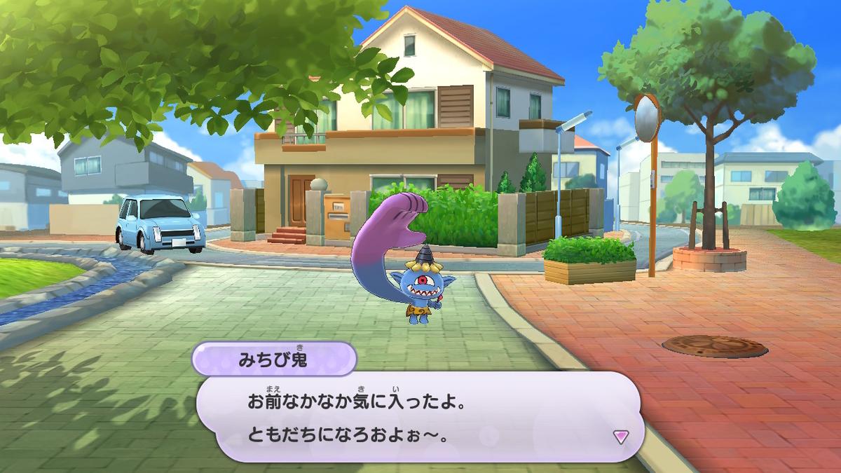 f:id:dashimaki_tmg:20200524155825j:plain