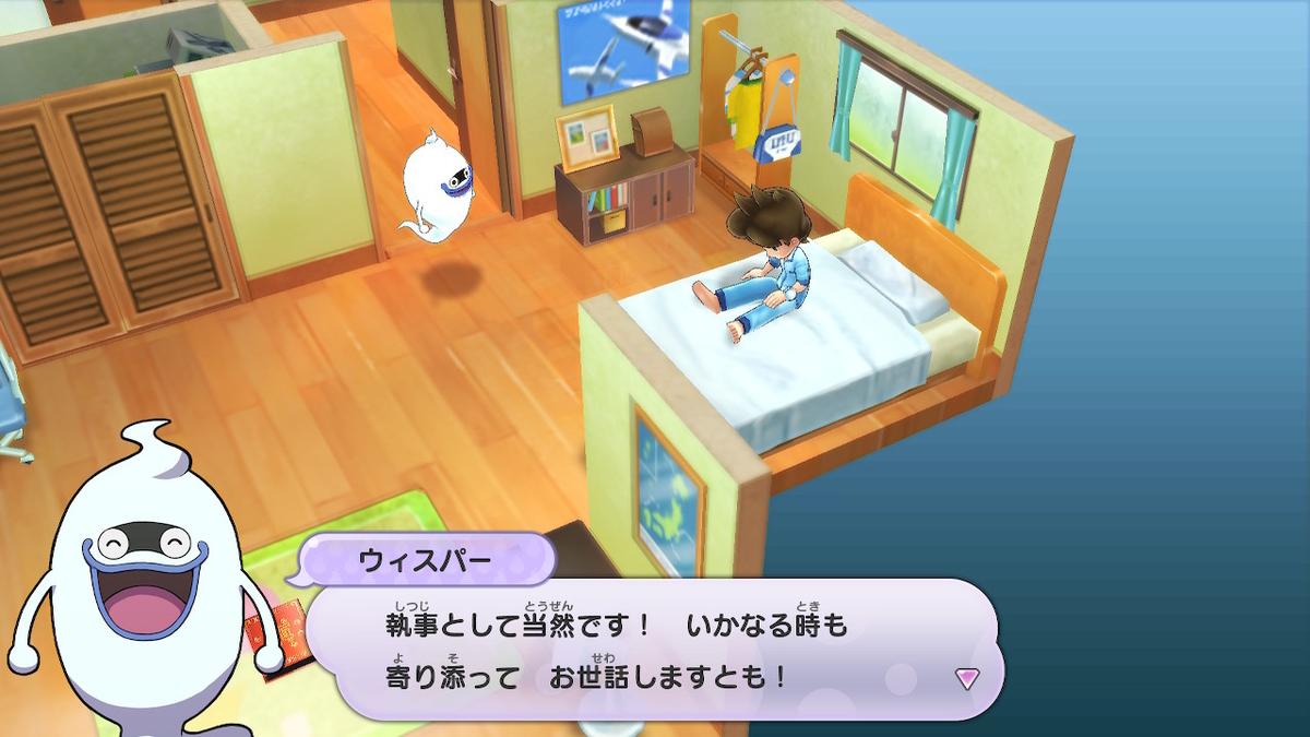 f:id:dashimaki_tmg:20200526081016j:plain