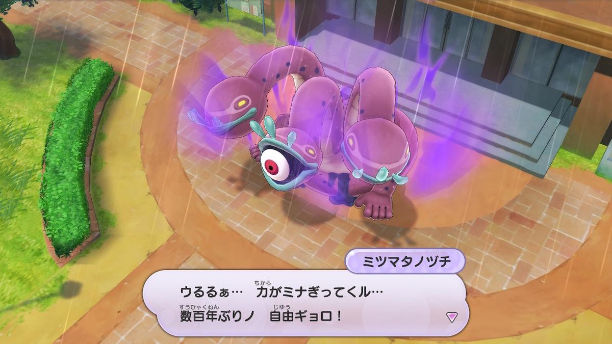 f:id:dashimaki_tmg:20200526081307j:plain