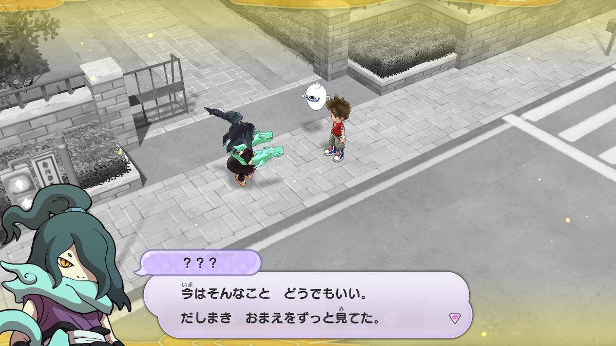 f:id:dashimaki_tmg:20200528223416j:plain