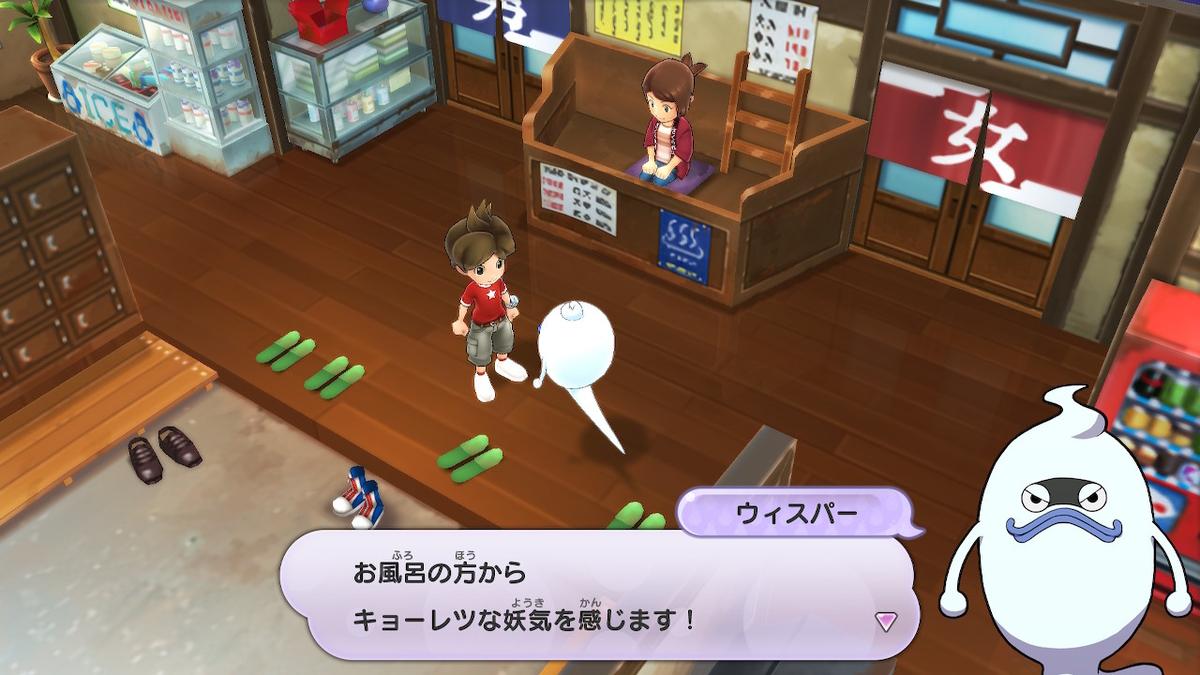 f:id:dashimaki_tmg:20200528223433j:plain