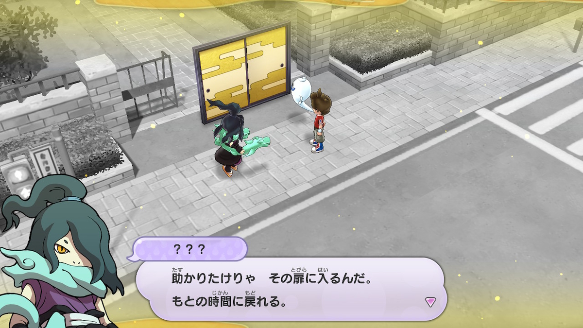 f:id:dashimaki_tmg:20200528223447j:plain