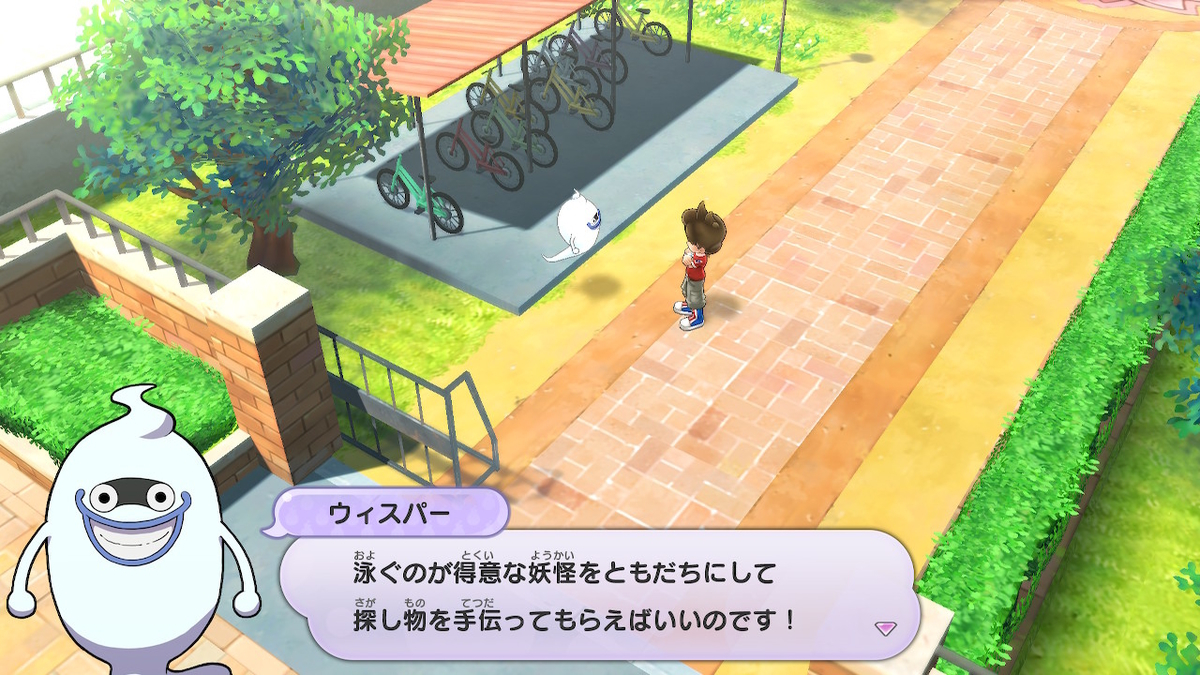 f:id:dashimaki_tmg:20200603184541j:plain